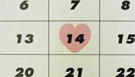 My Funny Valentine 1